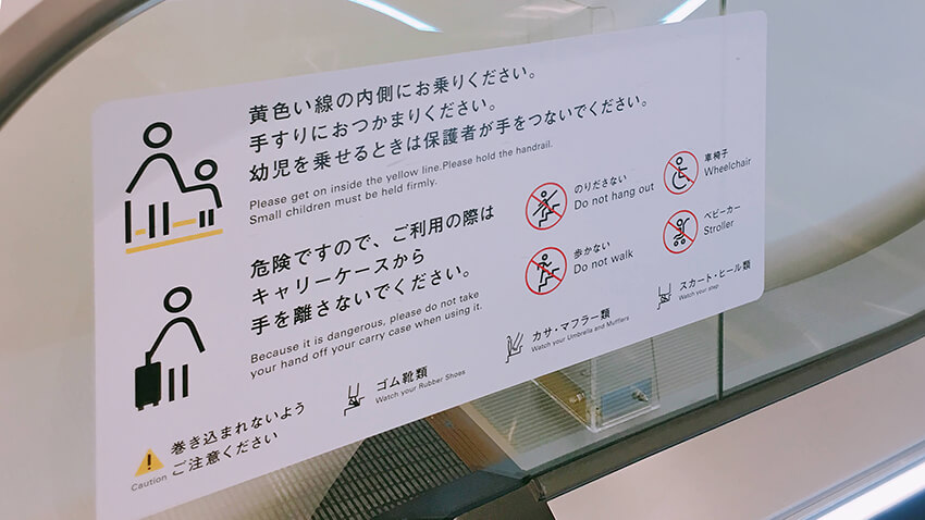 NEWoManで使用されている、エスカレーターに乗る際の注意や禁止のピクトグラムのサインの写真。