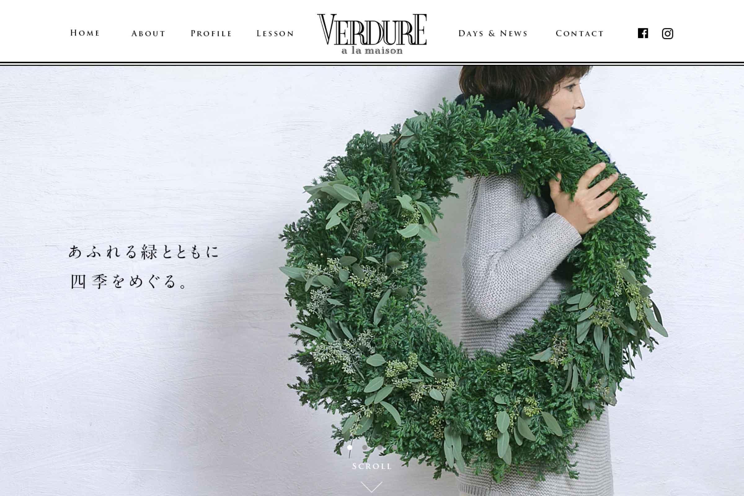 VERDURE a la maison (ヴェルデュール) 総合案内・ブログ トップビジュアル イメージ3